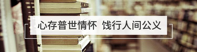 上海律师网